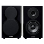 Yamaha NS-BP150 Black